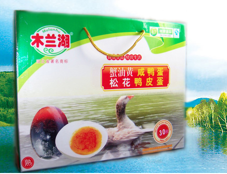贝博|下载湖鸳鸯蛋礼盒