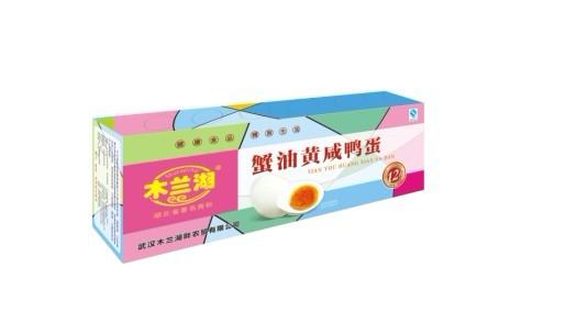 贝博|下载湖12枚彩盒装咸蛋